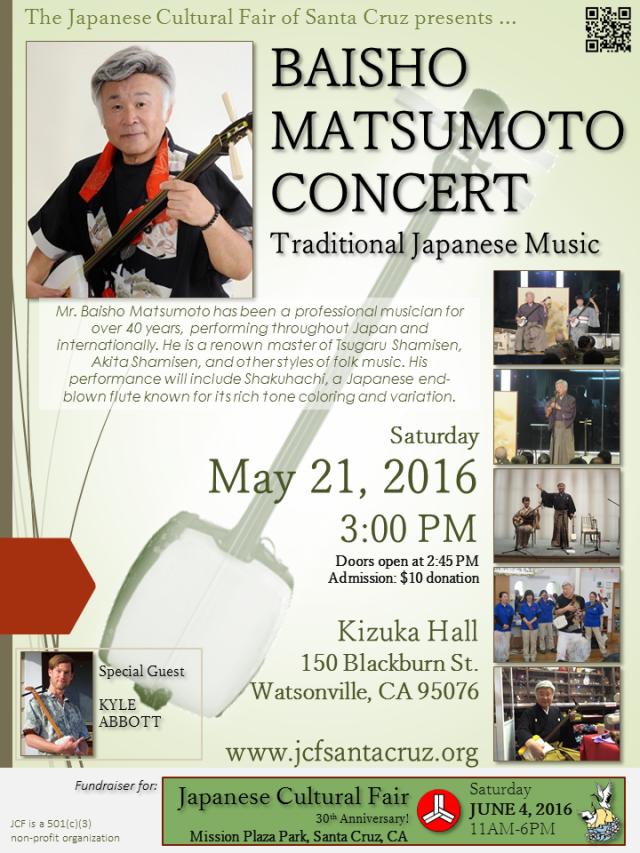 (flyer) 2016 05 21 - JCF - Shamisen Master Baisho Matsumoto (v1.1)