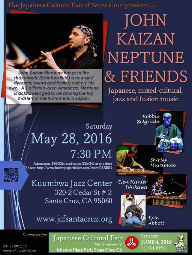 (flyer) 2016 05 28 - JCF - John Kaizan Neptune and friends (v1.1)