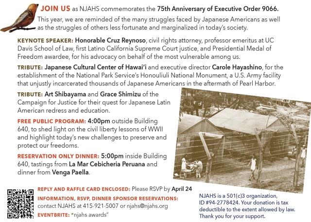 NJAHS-invite-print-1-2